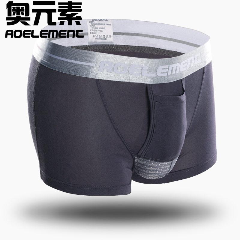 3条裤头精索分离平角内裤男士裤衩托囊袋四角内静脉曲张阴囊枪弹