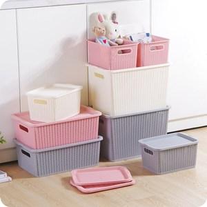 Nhựa vừa chăn nhỏ lưu trữ lớn hộp lưu trữ hộp lưu trữ hộp lưu trữ với vỏ đồ gia dụng đồ chơi quần áo