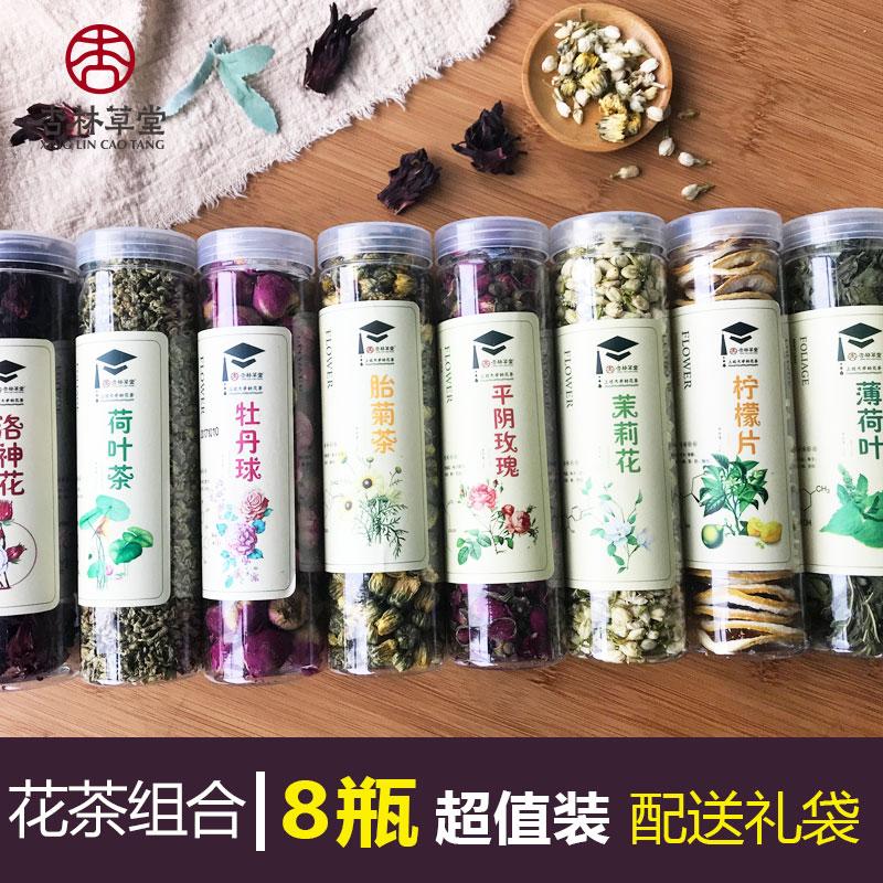 柠檬香茅草茶_VR天然洛神花茶玫瑰茄茶花草茶45g 泰国进口正品富含VC美容养颜 ...