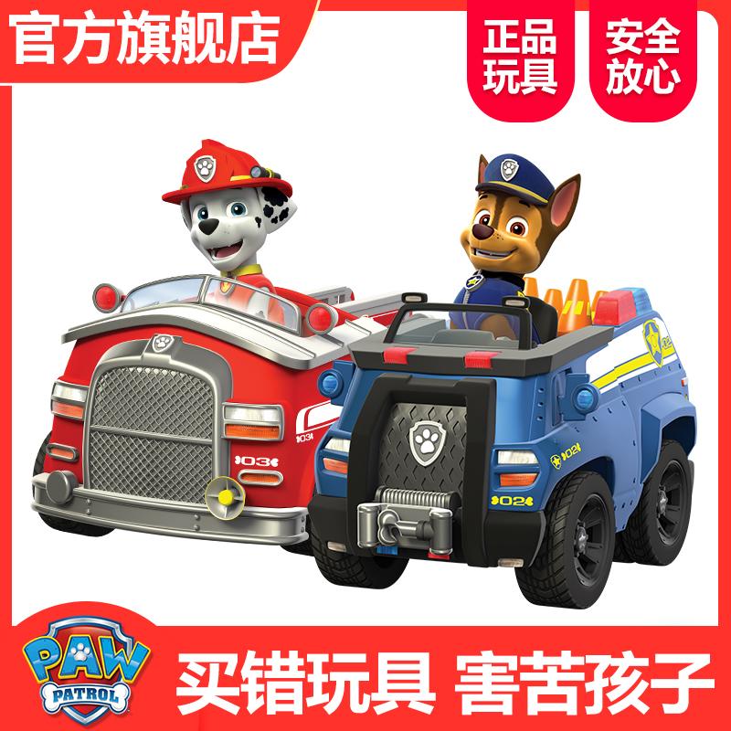汪汪队立大功玩具小狗汪汪队阿奇毛毛旺旺队巡逻车玩具套装儿童