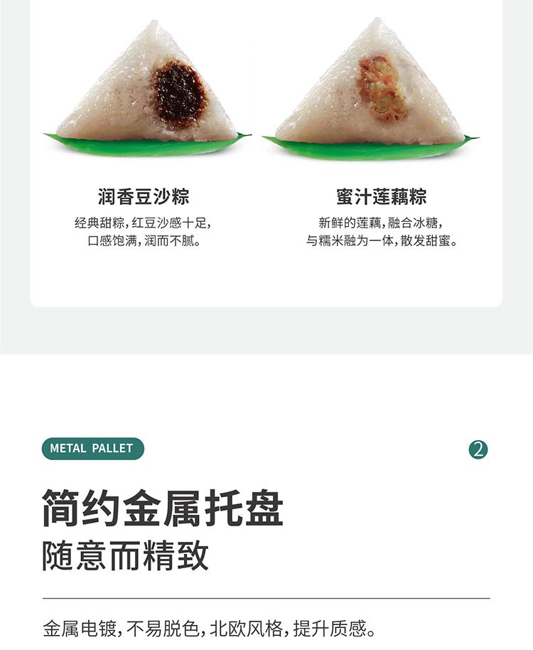 2021粽享端阳香氛版套装端午礼盒