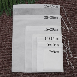 Non woven disposable brine bag traditional Chinese medicine decocting bag thread drawing bubble foot bag flower tea bag filter bag fish soup bag