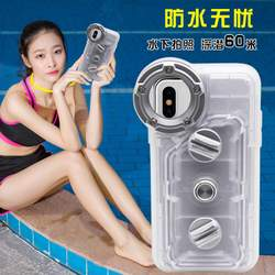 Mobile phone waterproof bag diving cover touch screen universal Apple iphoneX waterproof cover swimming underwater photo sealed bag