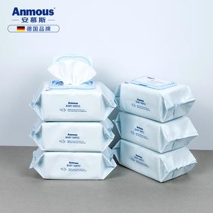 安慕斯婴儿手口专用湿巾带盖80抽*6包