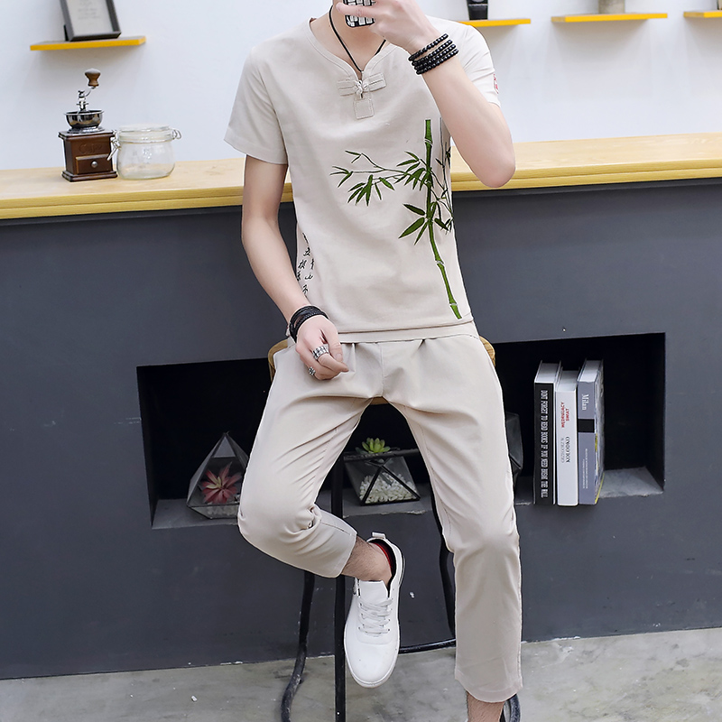 Bamboo Apricot (nine Pants Suit)
