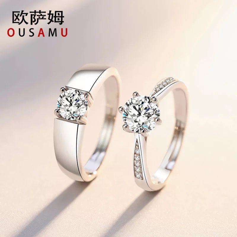 925纯银戒指日韩一对求婚开口活口对戒饰品简约网红情侣男女v纯银