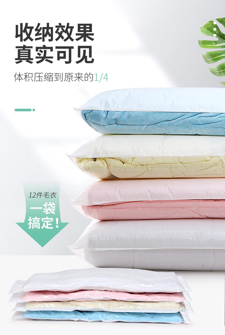 抽真空压缩袋收纳袋子大号抽空气棉被子整理袋特大装衣物衣服被褥详细照片