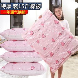 Air suction vacuum compression bag storage bag cotton quilt clothing shrink bag luggage special clothes storage bag