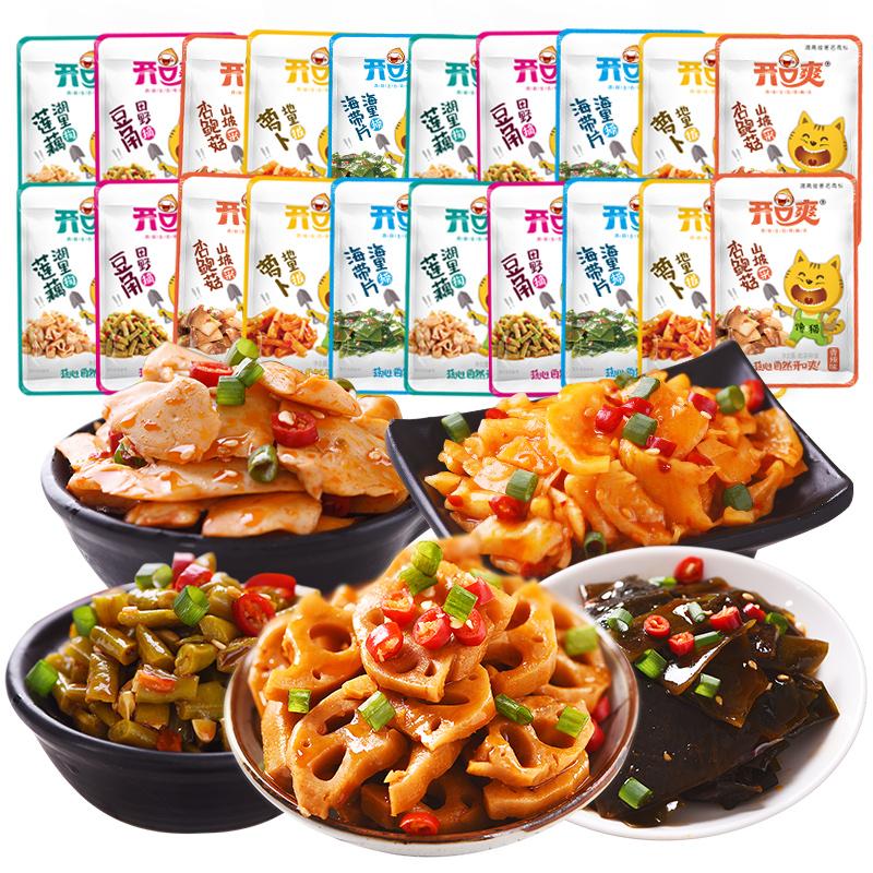 开口爽咸菜小包装酸豆角萝卜干下饭菜开味榨菜粥开胃小菜零食袋装