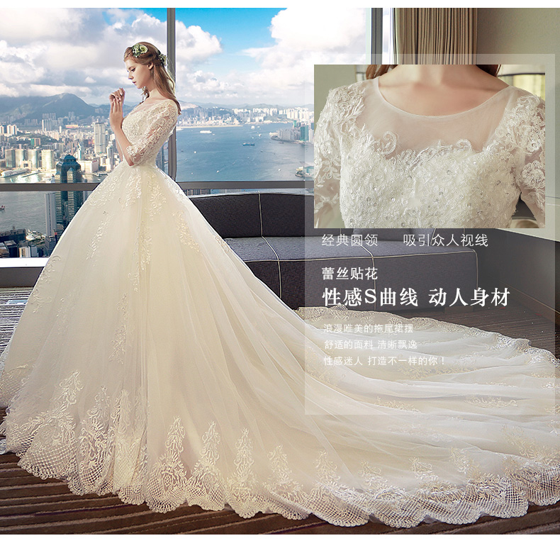 e7b6a48f2 Specifications of Wedding dress for women 2019 New Style Bride off the Shoulder  Long Sleeve Palace Simple Europe And America Large Size Long Tailing ...