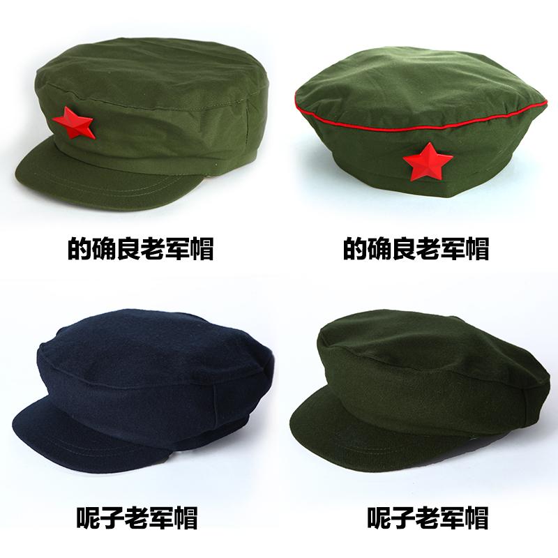 正品65式v正品帽65式老呢子军服65式军帽的确良军装老帽子帽子制式