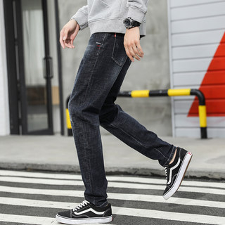 The new youth fashion denim detachable stretch white duck down down pants men's outer wear slim living warm pants