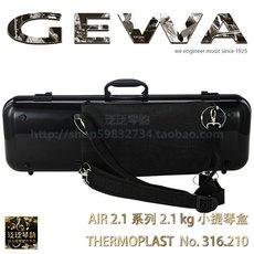 Футляр 【Официальный】Германия импортировала гева воздуха 2.1