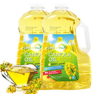 【立减50】加拿大进口芥花籽油12斤