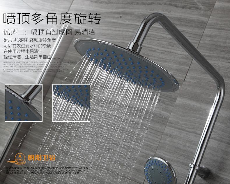 朝陽衛浴進口閥芯