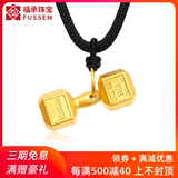3d hard gold pendant gold dumbbell necklace male 24k pure gold sports fitness 999 pure gold jewelry couple pendant small