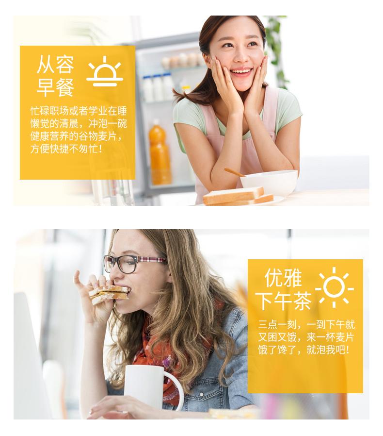 智力红豆薏米枸杞淮山黑豆芝麻燕麦片五谷早餐代餐燕麦片520g商品详情图