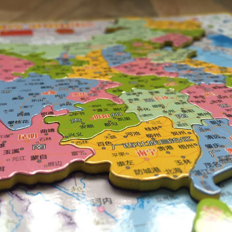 世界中国地图拼图小中学生教具磁性政区磁力儿童地理益智玩具地形