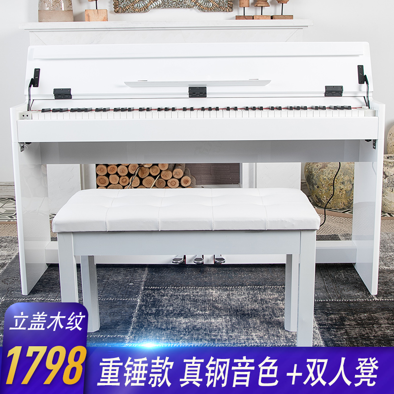 HB123 upgrade model heavy hammer wood grain white [collar volume price 1798] to the bench