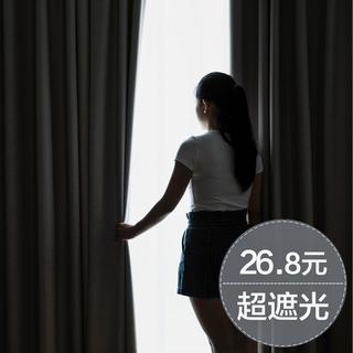 Шторы тканевые,  Простой современный затенение изоляция занавес ткань сделанный на заказ гостиная спальня балкон этаж эркер в тени занавес конечный продукт, цена 400 руб