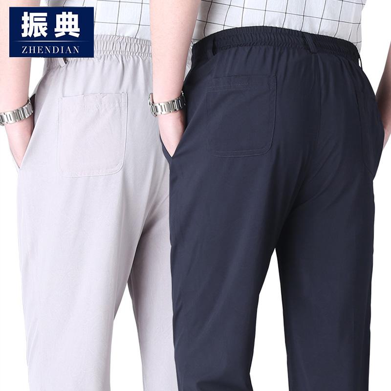 冰丝裤男松紧腰夏季薄款爸爸裤子中老年人