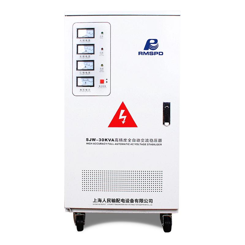 三相全自動交流穩壓器30000W 30KVA 工業380V穩壓器6包帶補償電源