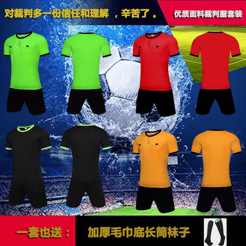 Баскетбольная футбольная армейская одежда комплект 2018 fifa пользовательское лето короткий рукав мужские и женские Подсчет очков для судейских штанов