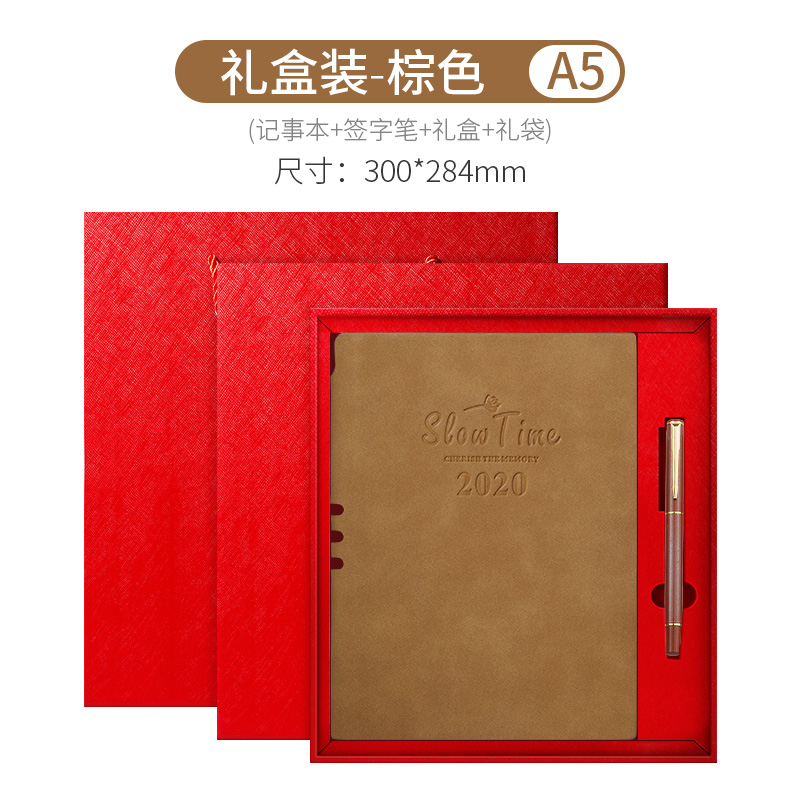 BROWN - WITH PEN INSERT - SET (RED)