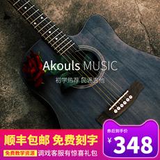 Акустическая гитара Akouls 40 41