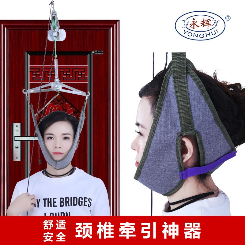 Навсегда яркость ворота вешать стиль сила шило буксировка полка строп шейного позвонка тяга полка домой шея болезнь позвонок растяжимый устройство стул шея боль