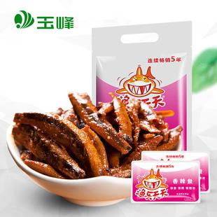 玉峰网红零食香辣小鱼仔40包