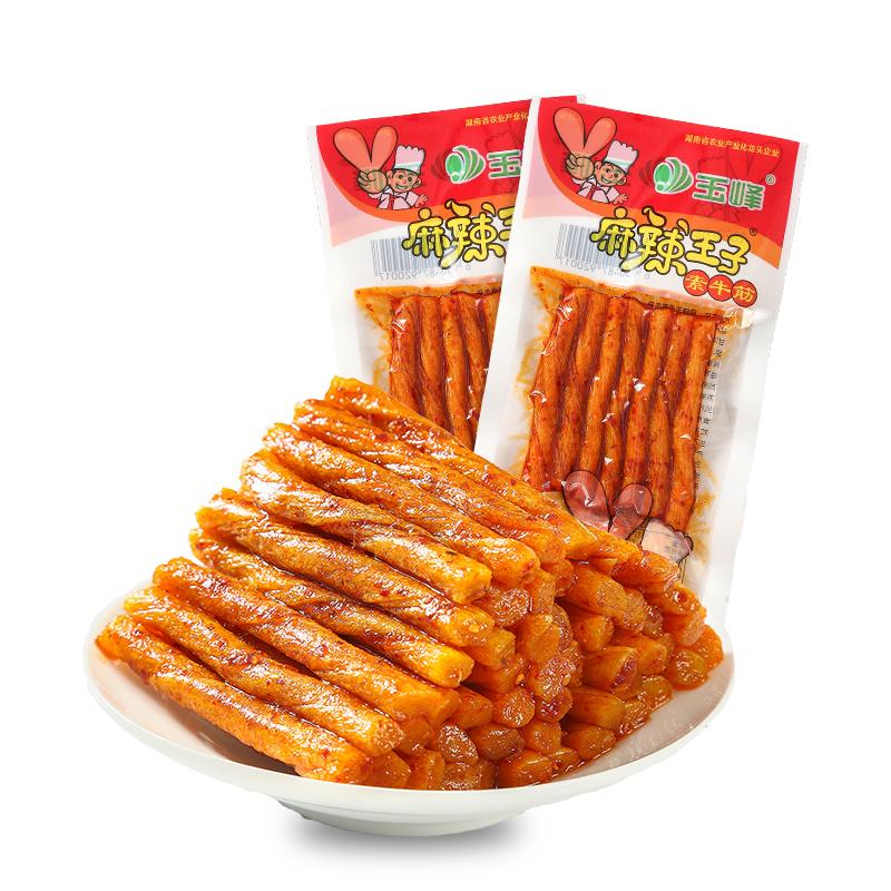玉峰辣条怀旧经典火爆鸡筋麻辣王子素牛筋网红小零食儿时湖南特产