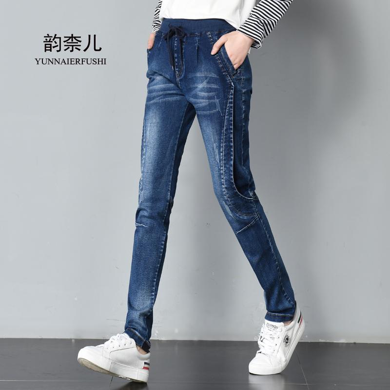 1138 темно синий один брюки