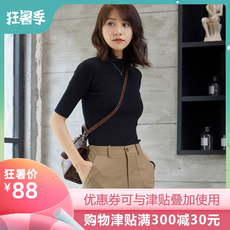 短款心机女半毛衣内搭高领黑色韩版打底线衣套头毛线衣修身针织衫
