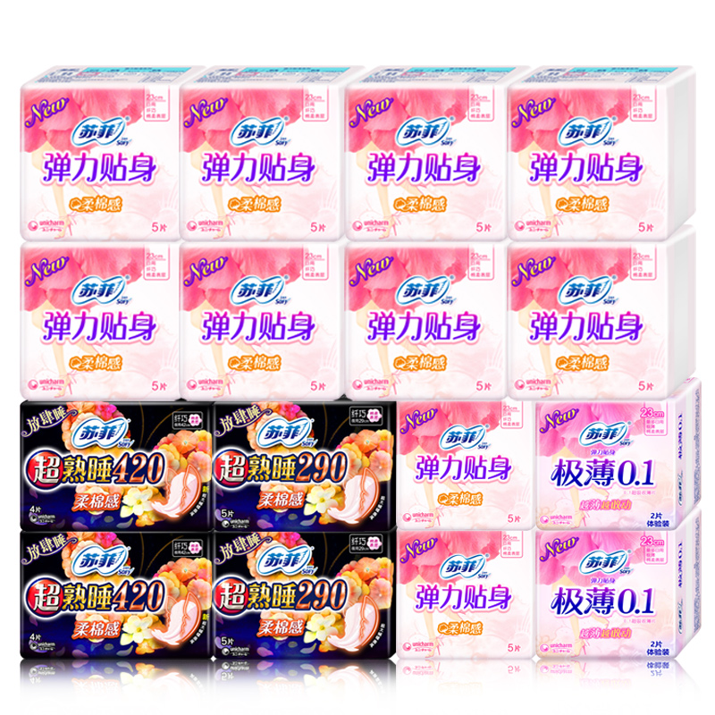 苏菲卫生巾整箱批发日用夜用290超熟睡420姨妈巾组合装旗舰店官网