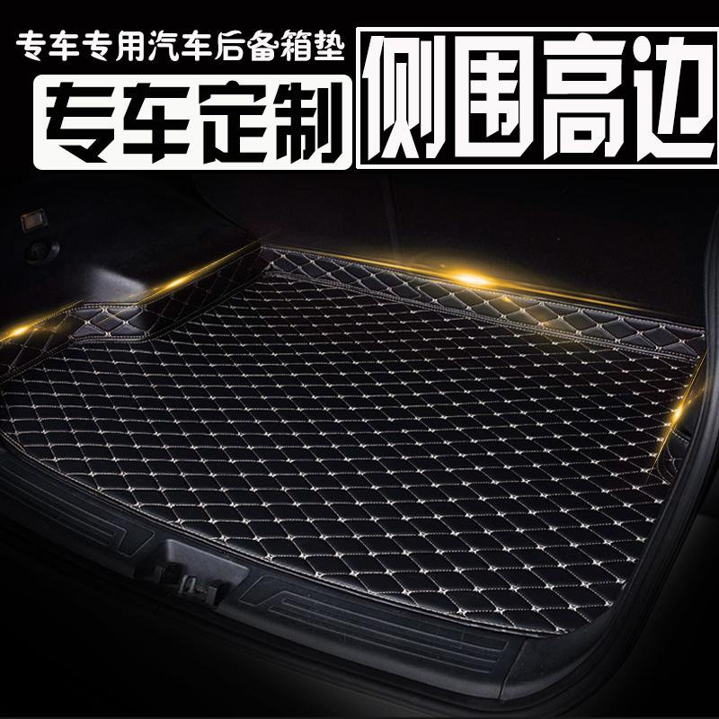东风本田CRV2013/2014年2015新款汽车后备箱垫尾专用大储藏箱2016