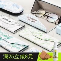 Со складыванием глаз зеркало Коробка женская милая корейский Xiaoqing новый Простые переносные чернила зеркало солнце зеркало Коробка ящика для глаз близорукости