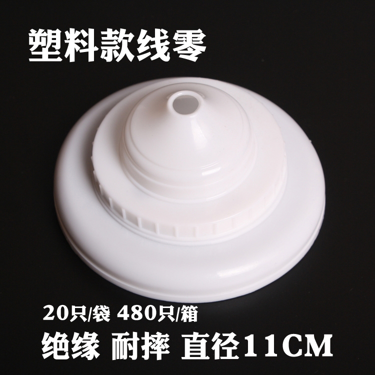 Pleasant Usd 4 14 Engineering Type 11Cm Round Hanging Wire Box Ceiling Type Wiring Digital Resources Xeirawoestevosnl