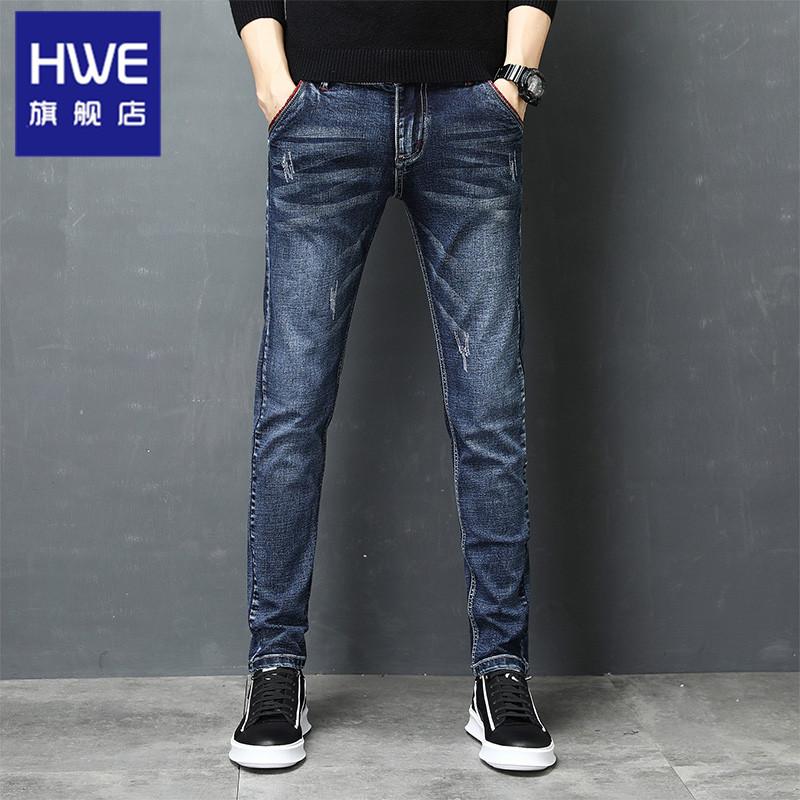 HWE春季牛仔裤男士黑色潮牌宽松直筒长裤修身小脚裤子韩版潮流