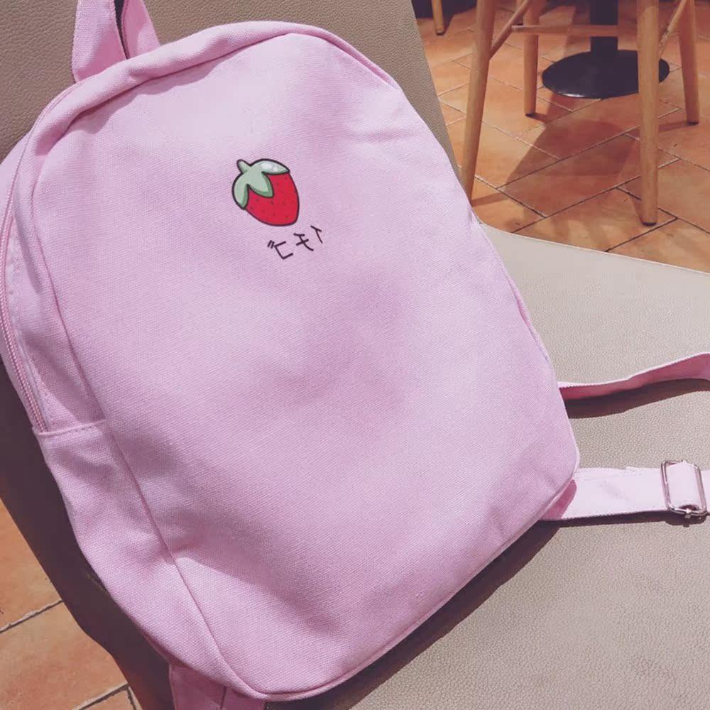韩国ulzzang软妹粉色背包草莓少女心书包女日系 可爱中学生双肩包