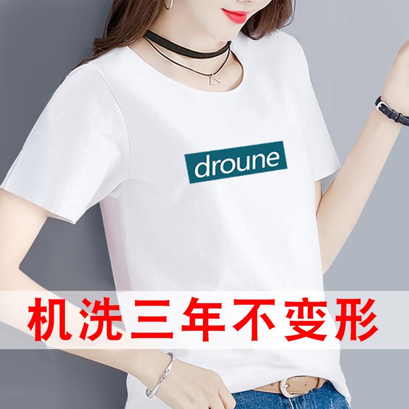 超火cec纯短袖t恤女女装宽松纯棉2019新款夏装白色韩版体恤ins潮