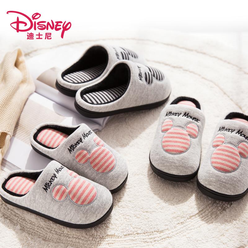 Disney 迪士尼 亲子棉拖鞋 天猫优惠券折后¥12.8包邮(¥17.8-5)多款可选