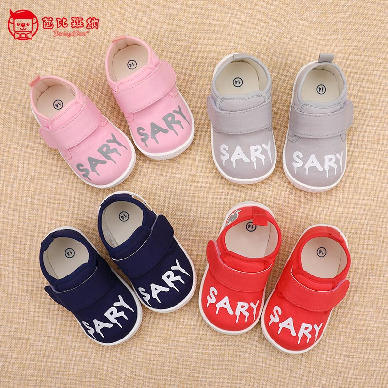 Baby shoes 0-1-2 years old male baby sandals female summer soft bottom  toddler shoes autumn 6-12 months baby shoes cloth shoes 2bafd1b0e7
