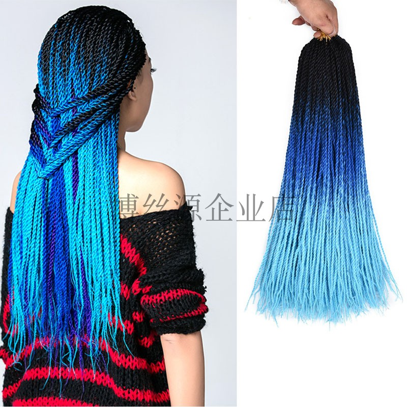 Usd 801 Wig Dirty Braid Hair Rope Color Thin Braid Two Strands