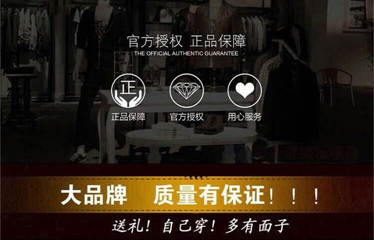 Quần mùa hè phần mỏng Ou Jiu Mu Wang Chao người đàn ông trung niên kinh doanh bình thường phù hợp với thẳng quần lỏng treo lên quần