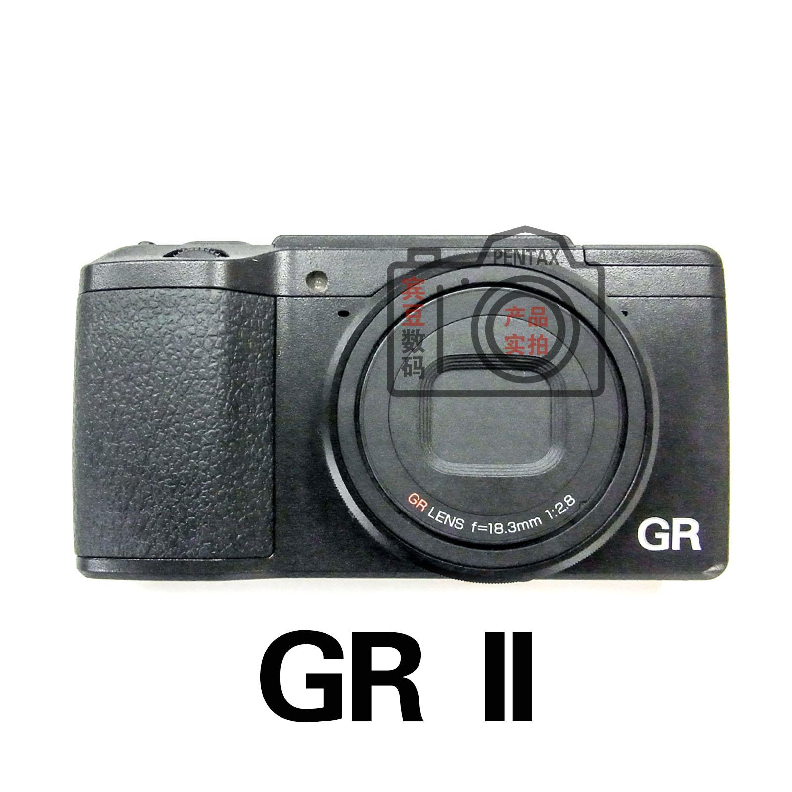 Ricoh/理光 GR II 数码相机 APS-C f/2.8 理光GRII 理光gr2代