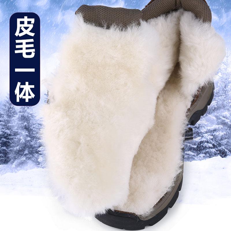 雪地靴男皮毛一体高帮冬季保暖加绒靴子防水户外短靴真皮羊毛棉鞋