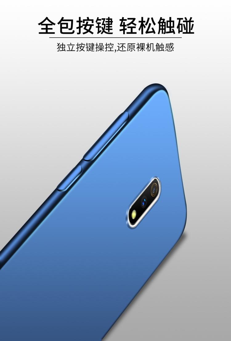中國代購 中國批發-ibuy99 适用于realmex手机壳opporealmexcasecover超薄硅胶relamex