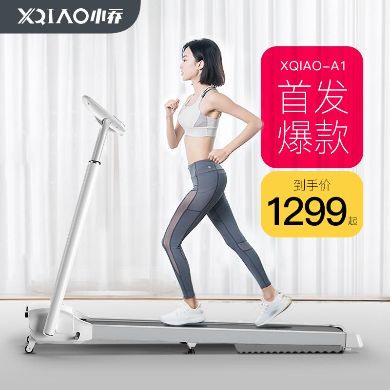 包邮12新款 正品巨日女鞋 韩版坡跟防水台简约时尚女凉拖鞋220868