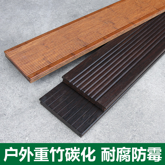 Ирак клиент иностранных вес бамбук этаж глубоко углерод высокий сопротивление распад плесень бамбук этаж на открытом воздухе парк балкон сад завод